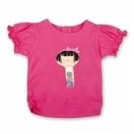 Vintage Kid - Yui Kosheshi T Dark Pink