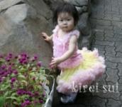 Kireisui - Premium Pettiskirt yellow & pink ruffles  ages 1-7