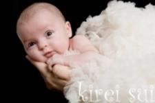 Kireisui - Premium  Pettiskirt Baby Cream
