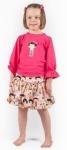 Vintage Kid - Yui Kosheshi Skirt