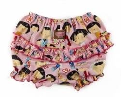 Vintage Kid  - Yui Kosheshi Ruffle Pants